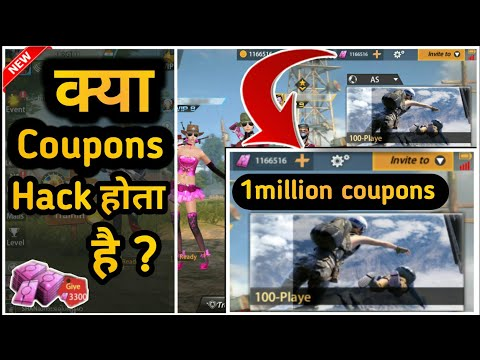 What Get 1million Coupons free ? In hopeless land || hopeless land in get free coupon and free vip