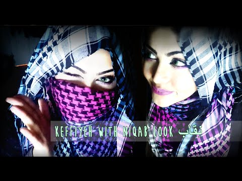 ☯ Keffiyeh NIQAB LOOKS ☯ نِقاب  Square scarf tutorial + Fun night out VLOG ♡