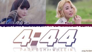 PARK BOM (박봄) - '4:44' feat Wheein Lyrics [Color Coded_Han_Rom_Eng]