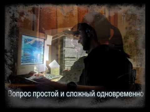 """Анкета для конкурса """"Мистер PW 2009"""""""