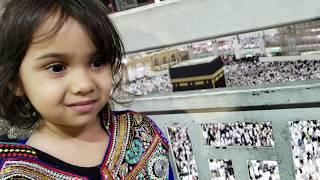 Umrah 2018: Azan for Qiyamul Layl @ Al Masjid al-Haram