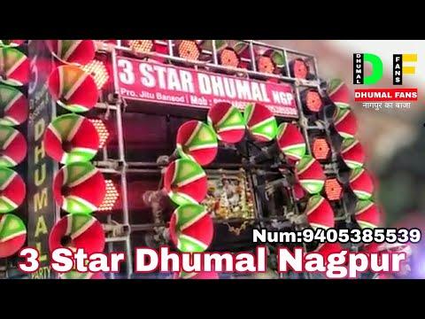 3 star dj dhumal group Nagpur.best sound full tode parformans. Mobile number:9405385539.2k18