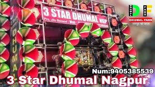 3 star dj dhumal group nagpurbest sound full tode parformans mobile number94053855392k18