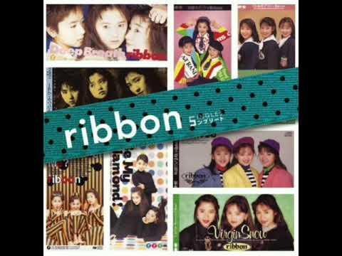 ribbon「淑女になりたい」
