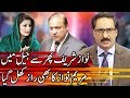 Kal Tak With Javed Chaudhary | 18 December 2018 | Express News