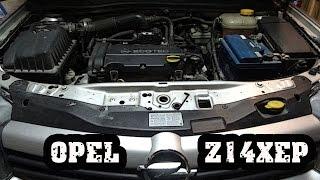 Встряли?! Исправили! Opel Z14XEP часть-2я