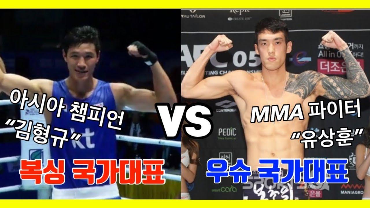 [헝크] MMA 파이터 유상훈 선수 (복싱스파링)