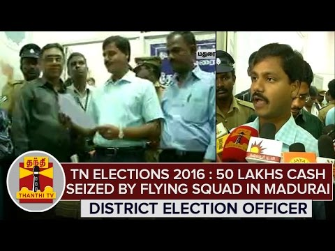 "TN Elections 2016 : ""50 Lakhs Cash Seized by Flying Squad in Madurai"" - Veeraraghava Rao"