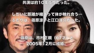 【衝撃】江口洋介と篠原涼子がW不倫!?女性セブンの内容がすごいこと...