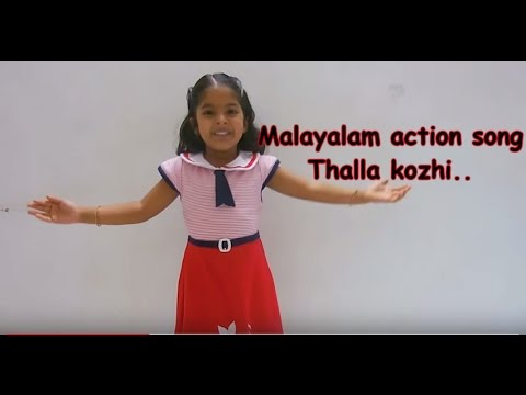 Malayalam action song for kids lkg/ukg (thalla kozhi motta ittu..)