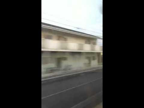Bullet Train Osaka to Kagoshima