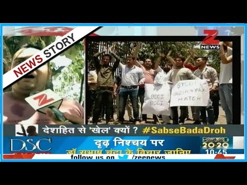People supporting Zee News campaign of not showing any news related to India-Pakistan match