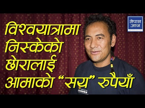 Puskar Shah shares his world tour and mount everest climbing experience   Nepal Aaja