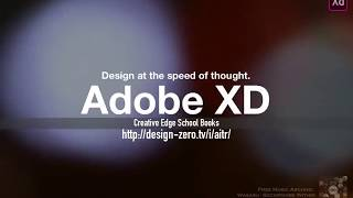 Adobe XD - Design at the speed of thought.