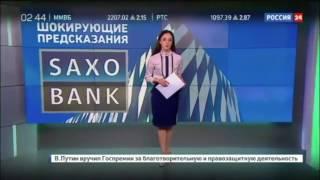 Прогнозы роста Bitcoin на 2017 год НОВОСТИ РОССИЯ 24