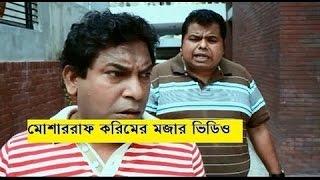 Bangla Funny Videos 2016| Mosharraf Karim|Tolet For Bachelor | Prank King Entertaintment