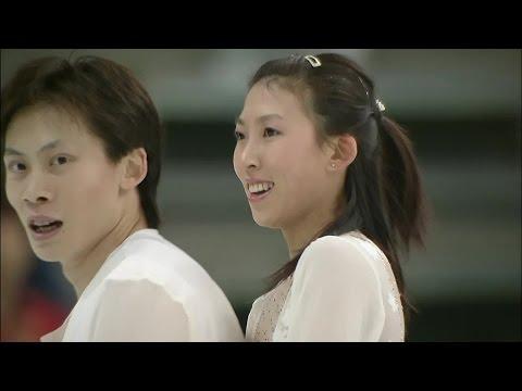 [HD] Pang Qing and Tong Jian - 2002 Worlds SP