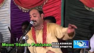 O Bun Choop Ahmad Nawaz Cheena Mefal Progarm Moon Studio Pakistan