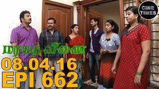 Marakatha Veenai 08.04.2016 Sun TV Serial