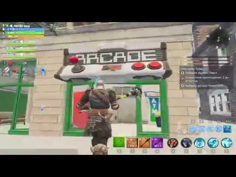 Пве игровые автоматы игровые автоматы играть онлайн на компьютер