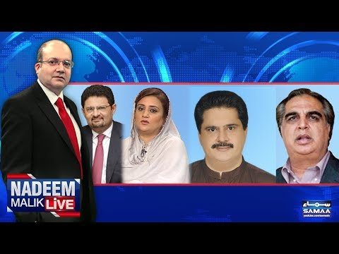 Nadeem Malik Live | SAMAA TV | 15 March 2018