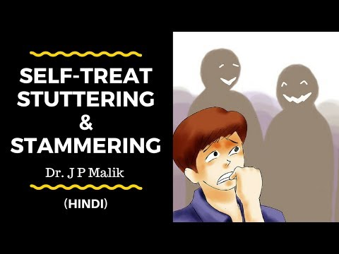 4 Steps - Self Treatment of Stuttering and Stammering (Hindi)
