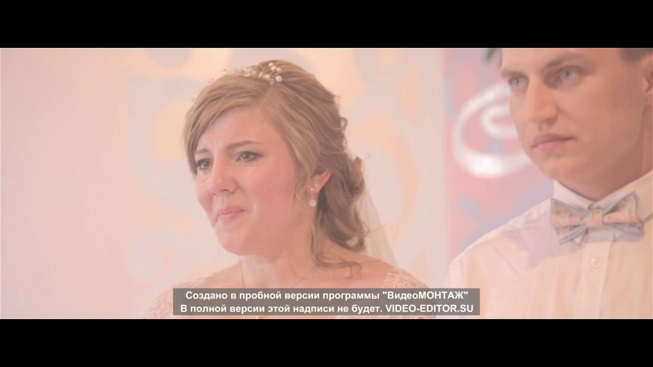 Поздравления на свадьбу от сестры сестре видио беседки