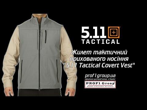 """Жилет тактический скрытого ношения """"5.11 Tactical Covert Vest"""""""