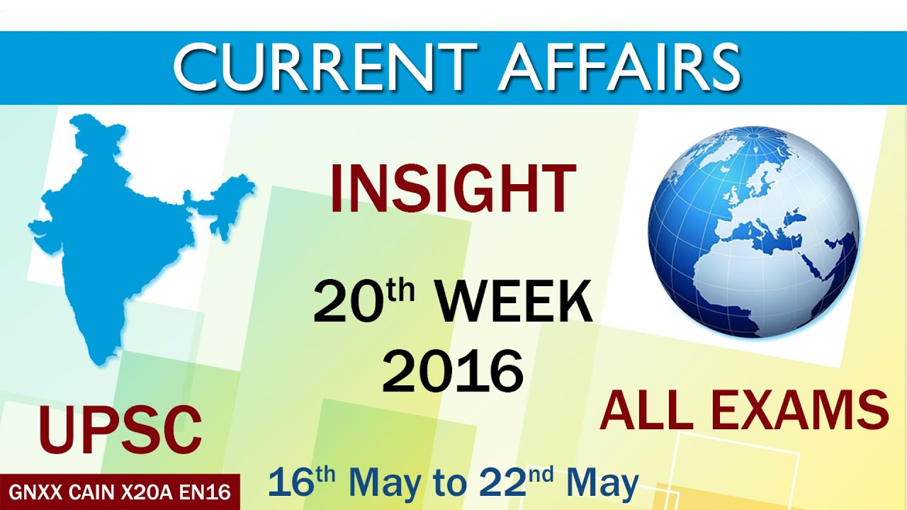 current arffairs Current affairs 24com currentaffairs24com | an information portal that covers current affairs, news, information, general knowledge, career tips & articles to study and upgrade your knowledge base.