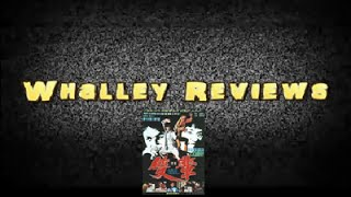 Video Jackie and Bruce to the Rescue A.K.A Fist of Death - Whalley Reviews download MP3, 3GP, MP4, WEBM, AVI, FLV November 2017