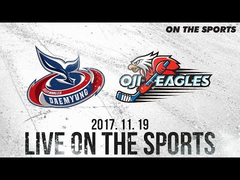 LIVE | Daemyung Killerwhales vs Oji Eagles | 2017. 11. 19
