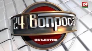 500-сотгоддзе беларускага кнігадрукавання