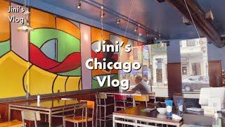 Jini's vlog. 시카고 직장인 브이로그 | 로얄…
