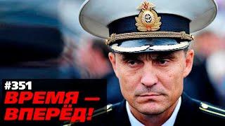 """Раскрываем истинное значение """"Лошарика"""" для России"""