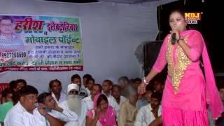 New haryanvi Ragni / Chori Ka Dhan Oss Ka paani / By Ndj Music