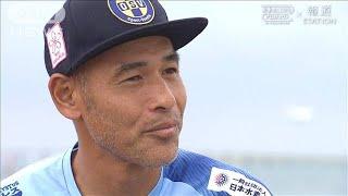 サッカー×コーヒー栽培 高原直泰にゴン中山が聞く(2020年12月10日) - YouTube