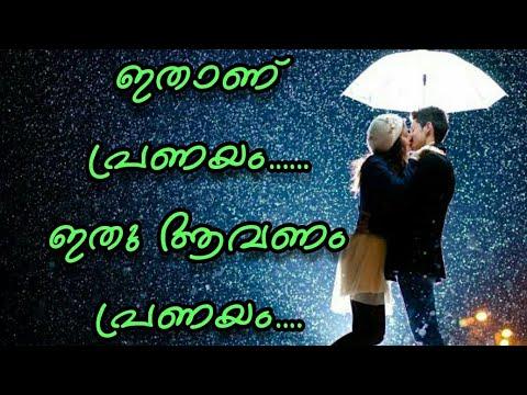 raja rani tamil movie music | malayalam...