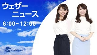 【LIVE】 最新地震・気象情報 ウェザーニュースLiVE (2018.4.17 6:00-13:00)