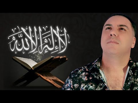 Mouss Maher -Ya Allah (Official video) | موس ماهر - يا الله