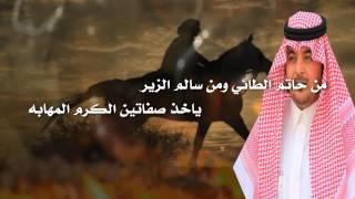 شيلة مهداة للشيخ مترك بن بندر بن شفلوت كلمات مزيد العصيمي أداء النادر