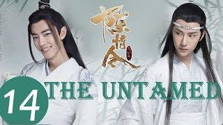ENG SUB《陈情令 The Untamed》EP14——主演:肖战、王一博、孟子义