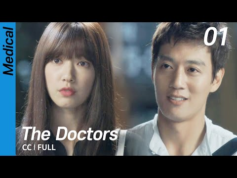 [CC/FULL] The Doctors EP01 | 닥터스