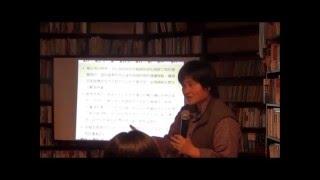 20140409 郭素秋老師談「從舊社考古思想起地方歷史-以滿州鄉老佛遺址為例」 thumbnail