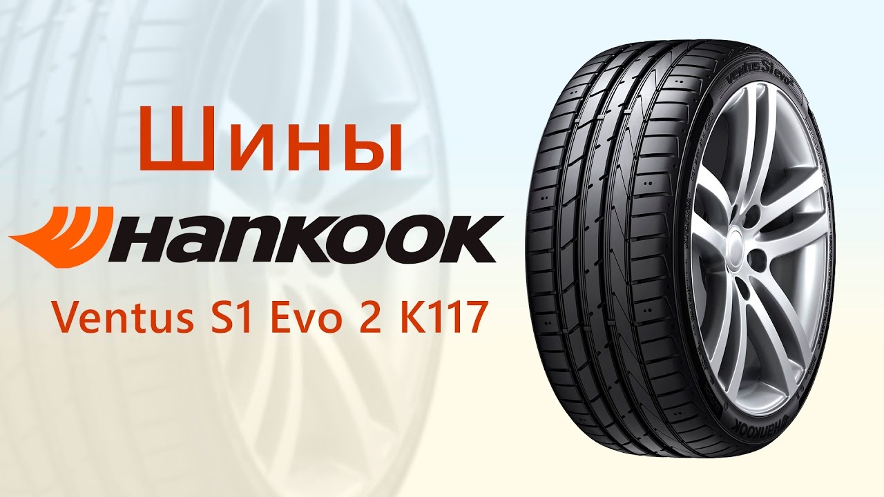 Купить летние шины по низкой цене в молдове интернет-магазин tehnoshop. Md. Большой выбор летних шин с доставкой по всей молдове. Летние.