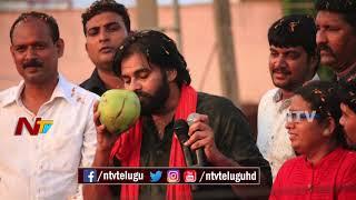 Pawan Kalyan Photos Of Srikakulam Palasa Road Show | Janasena Porata Yatra 3rd Day Pics | NTV