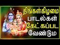 Powerful Sivan Songs | Bliwastakam | Best Tamil Devotional Songs
