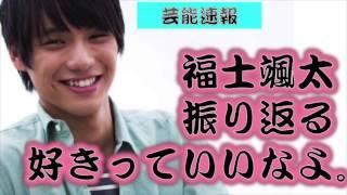 [事実の報道・引用] 「sota's radio vol6」にて 映画「好きっていいなよ...