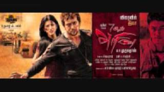 Download 7am arivu song...!!.!!.!!.... MP3 song and Music Video