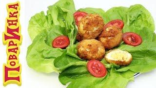 Закуска «вареные-жареные» фаршированные яйца - ПоварИнка(В этом видео я покажу рецепт приготовления классной закуски из яиц, «вареные-жареные» фаршированные яйца:..., 2016-02-14T23:11:20.000Z)