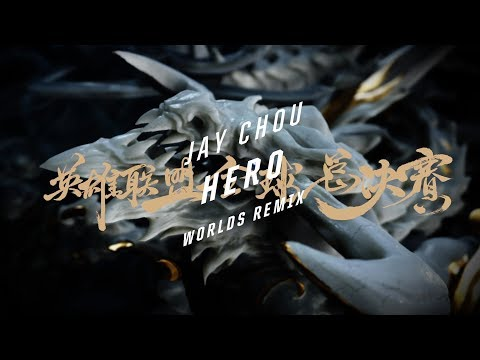 Jay Chou: Hero (Worlds Remix) | Worlds 2017 - League Of Legends